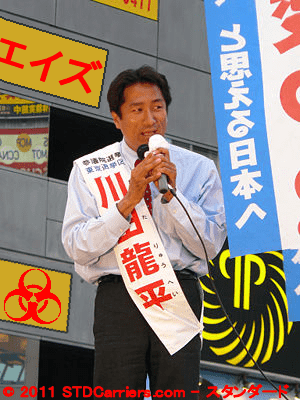 Ryuhei Kawada